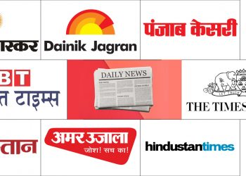 Top 10 newspaper in india