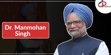 journey of Manmohan Singh