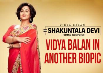 Shakuntala Devi - Human Computer