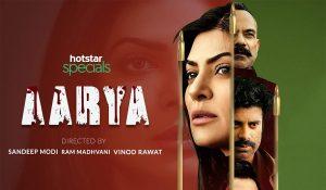 Aarya A Hotstar Review