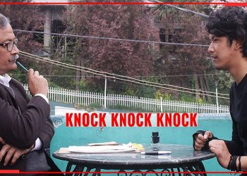 Knock Knock Knock Review
