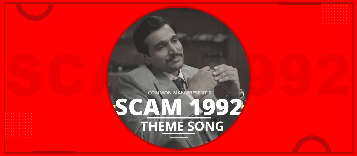 Scam 1992 Review
