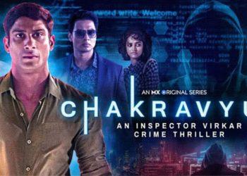 chakravyuh web series